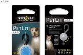 PetLit-Blue-Burst-Pkg
