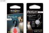 PetLit-Hydrant-Pkg