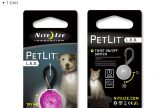PetLit-Pink-Jewel-Pkg